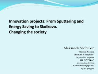 Innovation projects: From Sputtering and Energy Saving to  Skolkovo . Changing the society