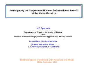 Investigating the Conjectured Nucleon Deformation at Low Q2 at the Mainz Microtron