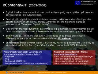 e Content plus (2005-2008)