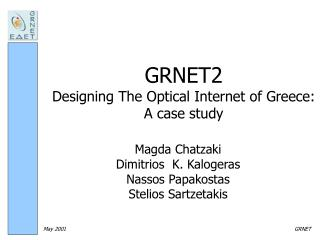 GR NET2 Designing The Optical Internet of Greece: A case study