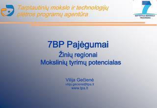 Tarptautinių mokslo ir technologijų plėtros programų agentūra