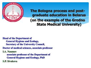 The Bologna process and post-graduate education in Belarus