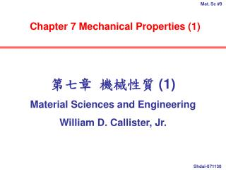 Chapter 7 Mechanical Properties (1)