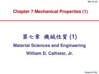 Chapter 7 Mechanical Properties (1)