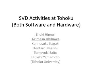 SVD Activities at Tohoku (Both Software and Hardware)