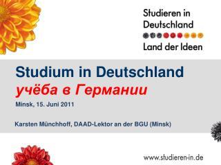 Studium in Deutschland учёба в Германии