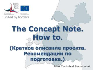 The Concept Note. How to .  ( Краткое описание проекта.  Рекомендации по  подготовке.)