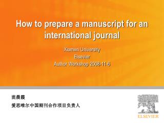 How to prepare a manuscript for an international journal