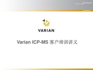 Varian ICP-MS  ??????