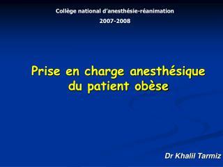 Prise en charge anesthésique du patient obèse