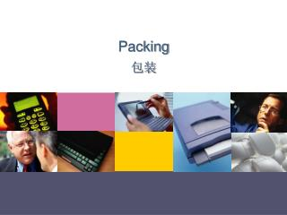 Packing  包装