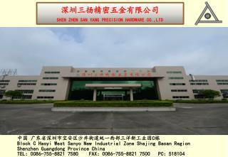 深圳三扬精密五金有限公司 SHEN ZHEN SAN YANG PRECISION HARDWARE CO.,LTD