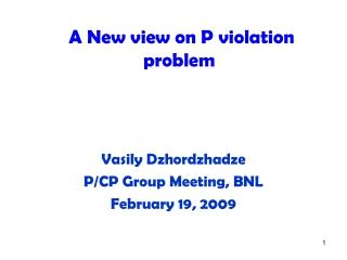 February 19, 2009