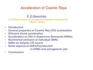 Acceleration of Cosmic Rays