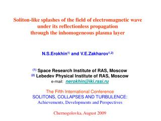 (1) Space Research Institute of RAS, Moscow (2) Lebedev Physical Institute of RAS, Moscow