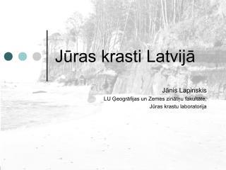 Jūras krasti Latvijā