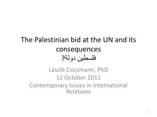 The Palestinian bid at the UN and its consequences ? دولة فلسطين