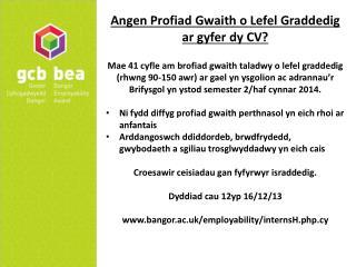 Angen Profiad Gwaith o Lefel Graddedig ar gyfer dy CV?