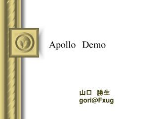 Apollo Demo