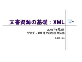 ???????? XML