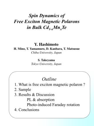 Spin Dynamics of  Free Exciton Magnetic Polarons  in Bulk Cd 1-x Mn x Te