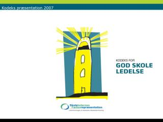 Kodeks præsentation 2007