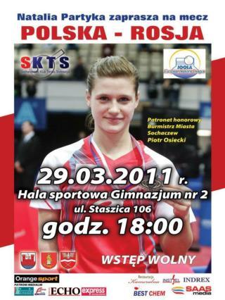 S KTS Sochaczewski Klub Tenisa Stołowego