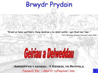 """"""" Erioed yn hanes gwrthdaro rhwng dynolryw  y  bu dyled cynifer i gyn lleied mor fawr ."""""""