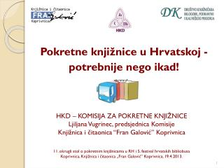 Pokretne knjižnice u Hrvatskoj -  potrebnije nego ikad!