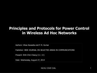 Principles and Protocols for Power Control in Wireless Ad Hoc Networks