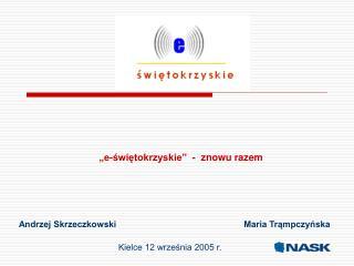 """""""e-świętokrzyskie""""  -  znowu razem"""