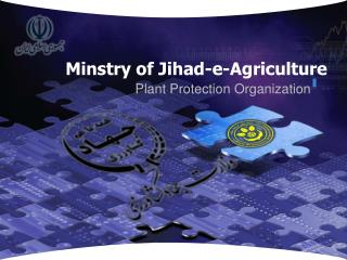Minstry of Jihad-e-Agriculture