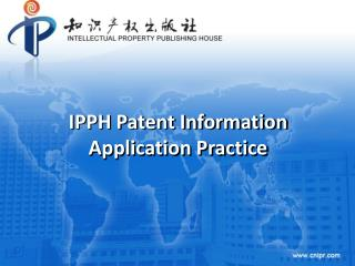 IPPH Patent Information Application Practice