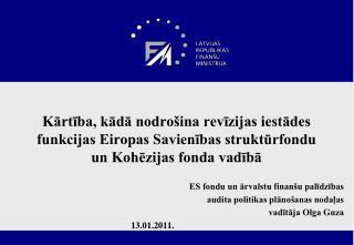 ES fondu un ārvalstu finanšu palīdzības  audita politikas plānošanas nodaļas  vadītāja Olga Guza