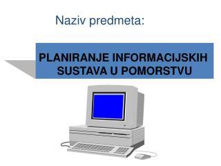 Naziv predmeta: