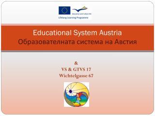 Educational System Austria Образователната система на Австия