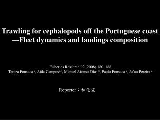 Trawling for cephalopods off the Portuguese coast �Fleet dynamics and landings composition