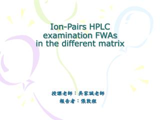 I on -P airs  HPLC examination  FWAs in the different matrix