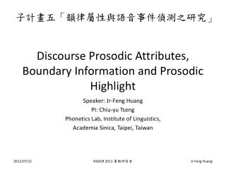 Discourse Prosodic Attributes, Boundary Information and Prosodic Highlight