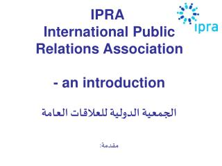 IPRA  International Public Relations Association - an introduction