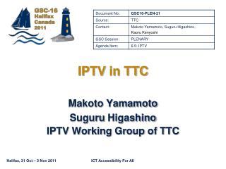 IPTV  in TTC
