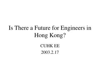 Is There a Future for Engineers in Hong Kong?