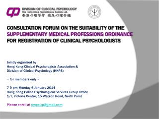 CONSULTATION FORUM ON THE SUITABILITY OF THE SUPPLEMENTARY MEDICAL PROFESSIONS ORDINANCE