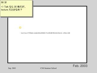 Feb. 2003