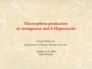 Electrophoto-production  of strangeness and  L  Hypernuclei