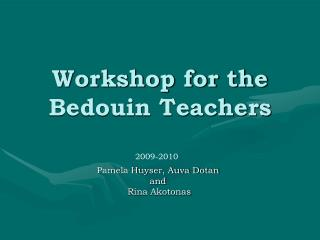 Workshop for the Bedouin Teachers