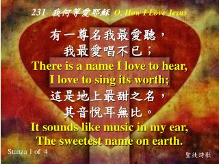 231 我何等愛耶穌 O, How I Love Jesus