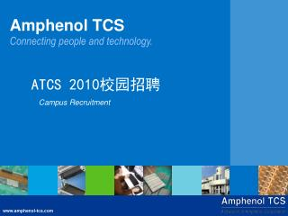ATCS 2010 ???? Campus Recruitment