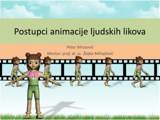 Postupci animacije ljudskih likova