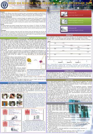 PET/CT  장비 특성에 따른  18 F-FDG  주입량과 방사선종사자의 피폭선량에 관한 연구